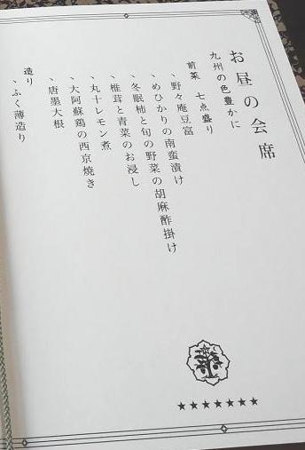 039(1)(1).jpg